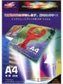 大將高解像彩色噴墨打印投影膠片 A4 50'S